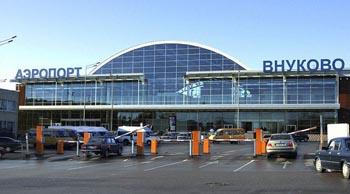 Самолёт рейса «Москва-Астрахань» с аварийным двигателем осуществил посадку в столичном аэропорту