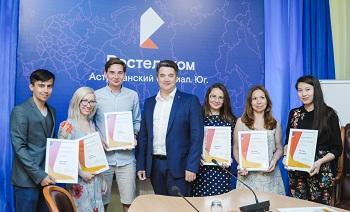 «Ростелеком» на Юге подвел итоги регионального этапа конкурса журналистов «Вместе в цифровое будущее»