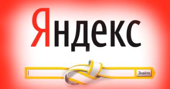 Яндекс изучил поисковые запросы про Астрахань