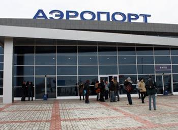 Пассажиры рейса «Москва-Астрахань» успешно приземлились в астраханском аэропорту