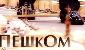 На канале «Культура» покажут передачу про Астрахань
