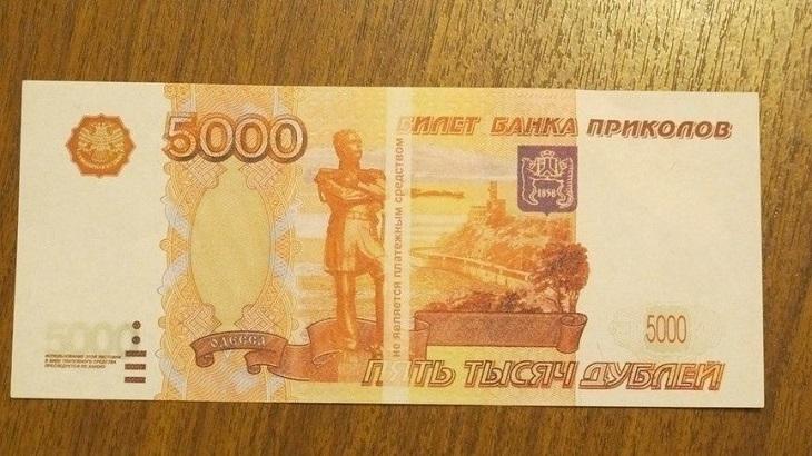 Дагестанец расплатился в астраханской гостинице сувенирной купюрой