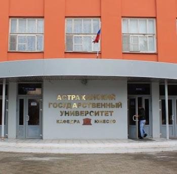 Подчинённая Константина Маркелова осуждена за коррупцию