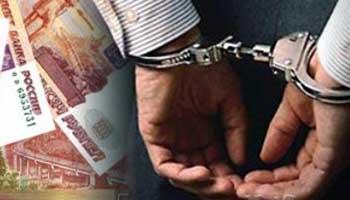 В Икряном на директора бюджетного учреждения завели уголовное дело