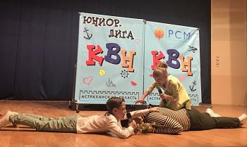 В Приволжском районе юниор-лига КВН выявила финалистов