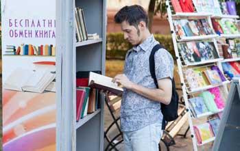 В Астрахань «пришло время читать»
