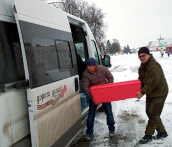 Останки погибшего на Брянщине красноармейца отправились в Астраханскую область