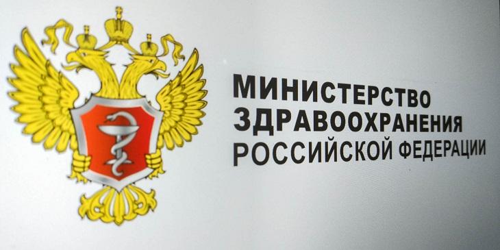 Астраханский губернатор представил Алексея Спирина главе российского Минздрава