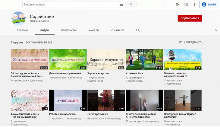 Астраханские пенсионеры показали свои достижения в YouTube