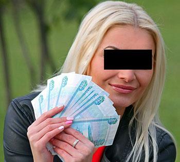 Директриса не дала положенное рабочим в Астрахани и поплатилась