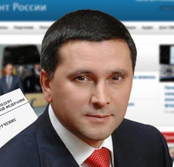 Астраханец стал министром федерального правительства