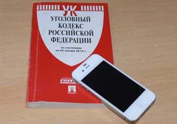 Вороватый иностранец постеснялся сознаться в краже дорогого мобильника