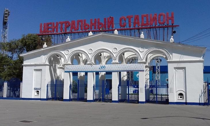На Центральном стадионе Астрахани будут продавать пиво