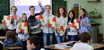 Астраханских школьников пригласили на крупнейший химический турнир России