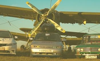 На аэродроме ДОСААФ пройдёт фестиваль гонок
