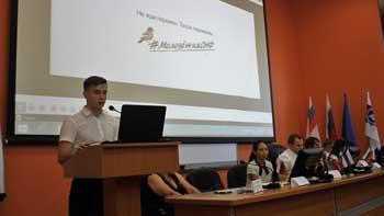 Активисты Народного фронта презентовали «Молодежку ОНФ» в вузах Астраханской области