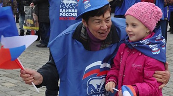 Астраханские единоросы прокомментировали дело педофилов – членов партии