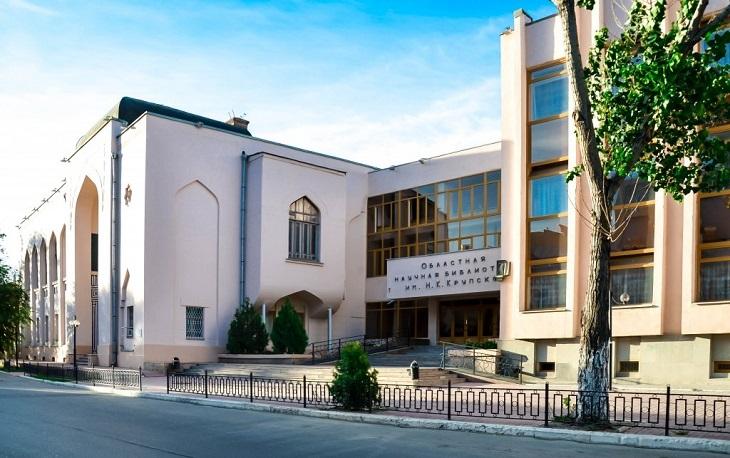 Сентябрь в главной библиотеке Астрахани будет насыщенным