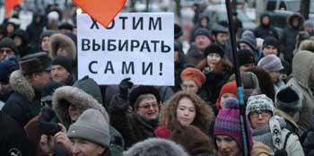 Жители Астраханской области готовы платить за право самим избирать мэра