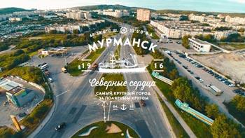 Из Астрахани теперь можно уехать прямо в Мурманск
