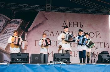 Астраханцев ждут на Дне славянской письменности и культуры. Это будет праздник!