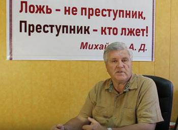 Александр Михайлов официально выдвинул свою кандидатуру на выборах губернатора Астраханской области
