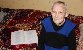 В Астрахани ветеран Великой Отечественной войны отметил 103-й день рождения!