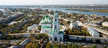 Астраханские общины призвали народы нашего края к миру!
