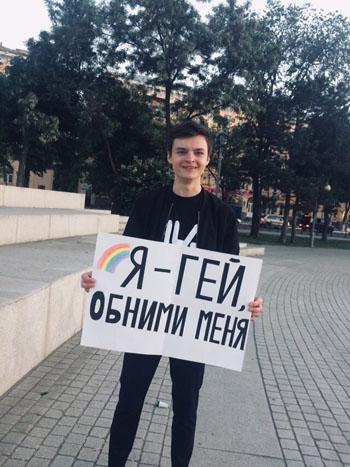 В Астрахани открылся сезон гей-активизма