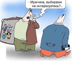 Кто станет депутатом Госдумы от Астраханской области
