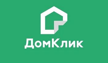 «ДомКлик» от Сбербанка признан лучшим сервисом Рунета