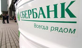 Сбербанк возобновляет кредитование на покупку гаражей и машино-мест