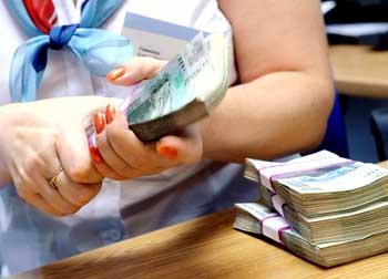 Мошенница из Астрахани сделала банк своей кормушкой