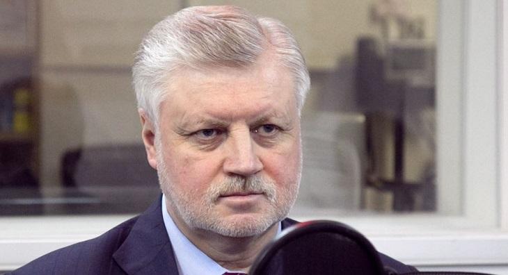 В Астрахань приезжает лидер «СР» Миронов