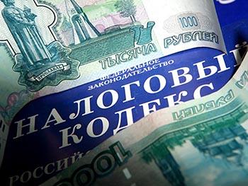 За неуплату налогов пойдет под суд директор «Астрахань ЭкоСервис»