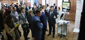 В Астрахани проходит IT-конференция «Цифровой регион»