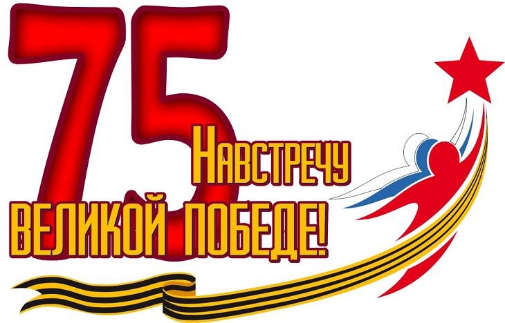 В Астрахани пройдёт медиатренинг, посвящённый предстоящему юбилею Великой Победы