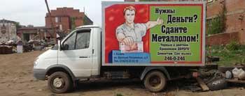 """В Астраханской области двое """"молодых-да-ранних"""" обокрали строящийся дом"""