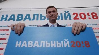 Астраханцев арестовали за то, что они поехали в Волгоград на акцию Навального