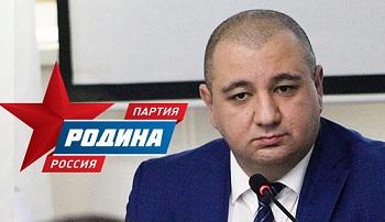 Русский патриот Карен Григорян сказал: хватит жировать!