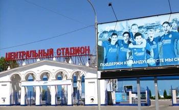 Из астраханского «Волгаря» разбегаются тренеры и футболисты