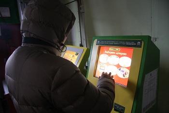 В Астрахани закрылся клуб для азартных игр