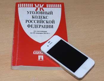 В Астрахани у пьяного вора не хватило совести, он украл смартфон у женщины-инвалида