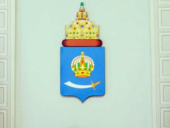 В администрации губернатора Астраханской области прошли сокращения
