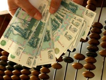 Осудили за растрату главу ТСЖ в Астраханской области