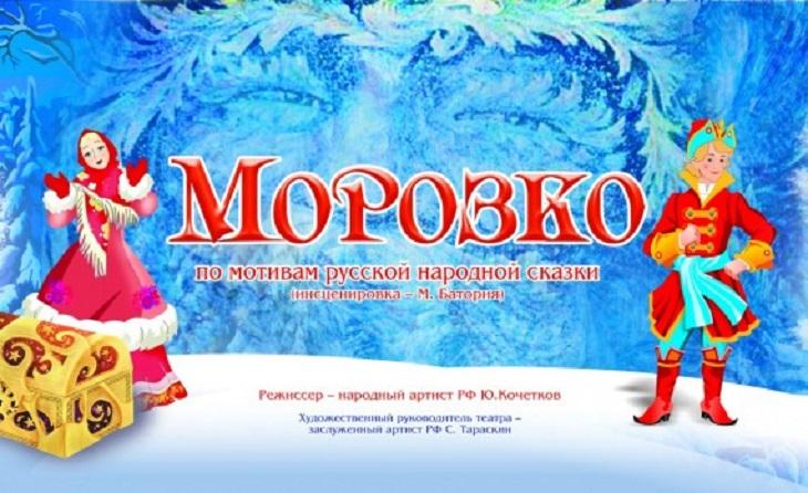 Астраханский ТЮЗ готовится к Новому году