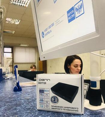 Почтовики помогут астраханцам перейти на цифровое ТВ