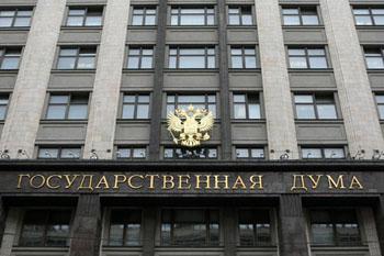 Стал известен заработок депутатов ГД от Астраханской области за 2018 год