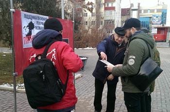 Астраханцы продолжают протестовать против пенсионной реформы