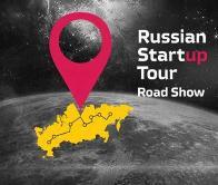 Грандиозное роуд-шоу Open Innovations Startup Tour 2017 завершится в Астрахани!